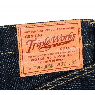 17oz Organic Cotton/Natural Indigo Slim Straight Cut