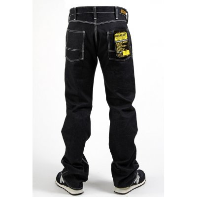 Single Front Engineer's Jeans