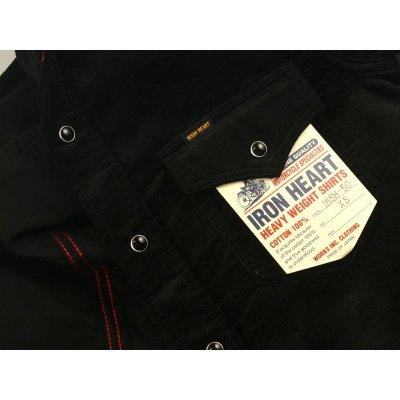 8oz Super Black Double Weave Needlecord Western Shirt