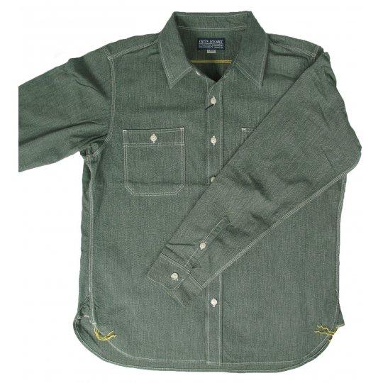 Chambray Work Shirt - Jalapeno & Salt