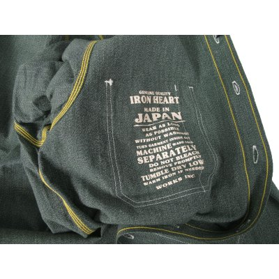 Chambray Work Shirt - Jalapeno & Salt