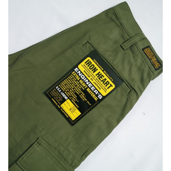 Reverse Out Cotton Satin Cargo Pants