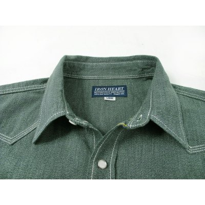 Green Mock Twist Chambray Western