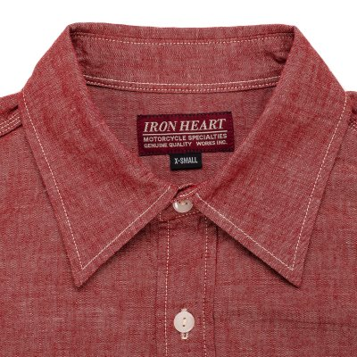 Red or White Chambray Short-Sleeved Work Shirt
