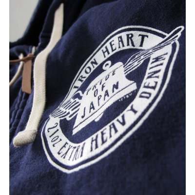 Ultra Heavy Flat Seamed Printed Hooded Sweat