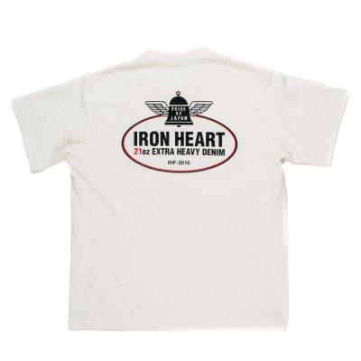 2016 Iron Heart Forum T-Shirt