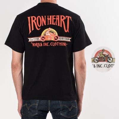 "Printed ""Vintage Biker"" T-Shirt"