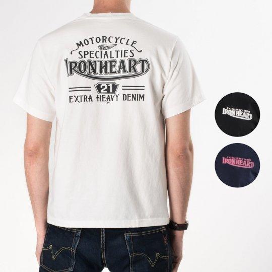 "Printed ""Extra Heavy Denim"" T-Shirt"