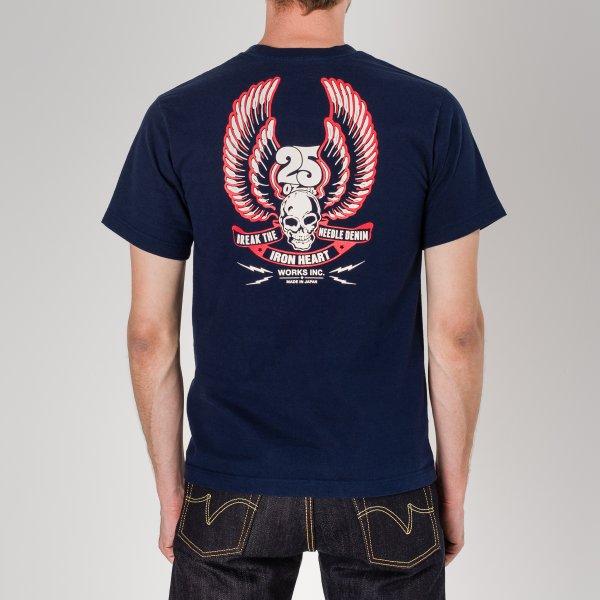 25oz Break the Needle T-Shirt - Version II