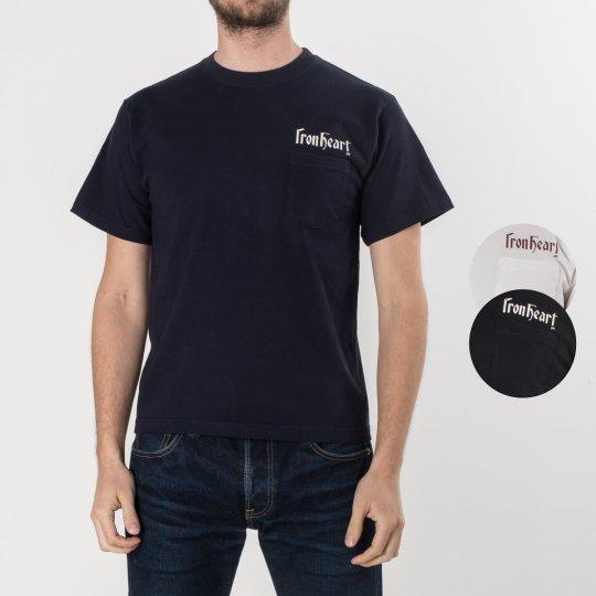 7.5oz Printed Crew Neck Loopwheeled Pocket T-Shirts