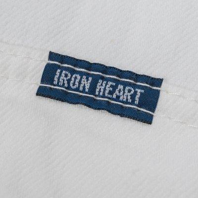 White 7oz Selvedge Denim Short-Sleeved Western Shirt