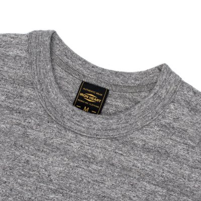 Plain 6.5oz Loopwheel T-Shirts