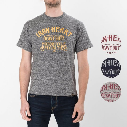 Printed 6.5oz Heather Grey Loopwheel T-Shirts