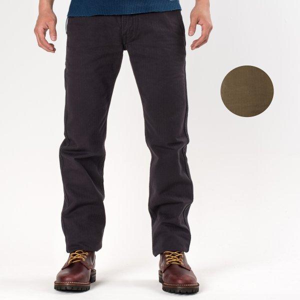 Beige or Navy 17oz Duck Work Pants