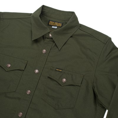 Olive Cotton Ripstop CPO Shirt