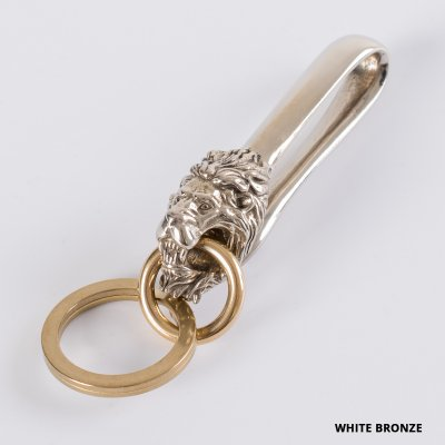 Lions Head Belt Hook Keychain in White Bronze