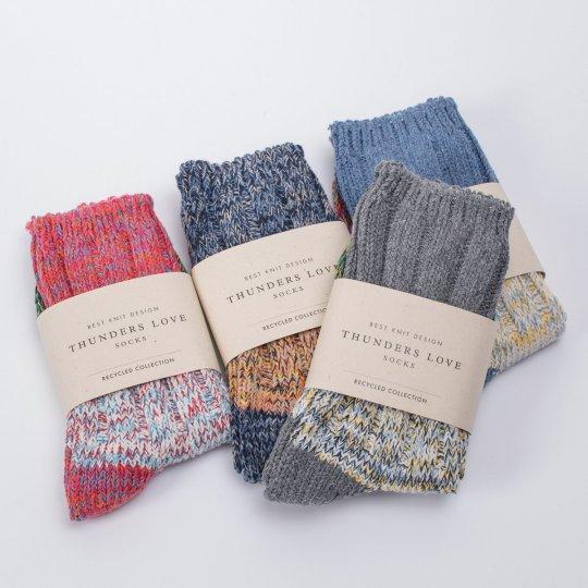 Thunders Love Socks - Helen Style