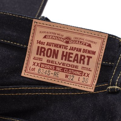 Indigo 14.7oz Selvedge Eco-Denim Straight Cut