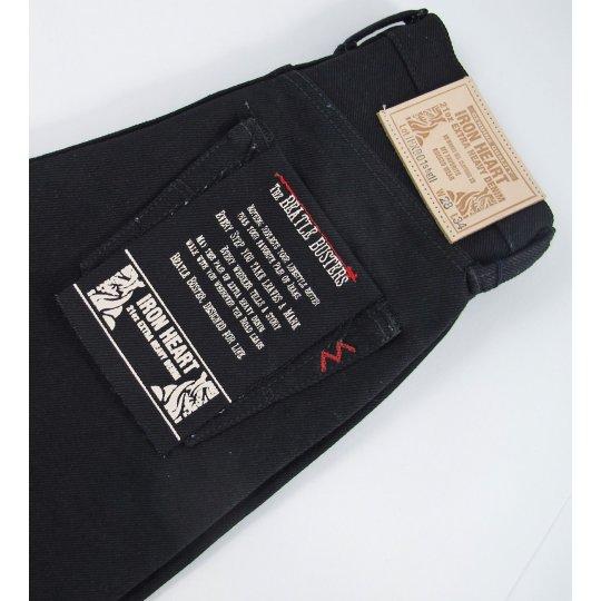 Beatle Buster - 21oz Japanese Selvedge Slim Tapered SBG