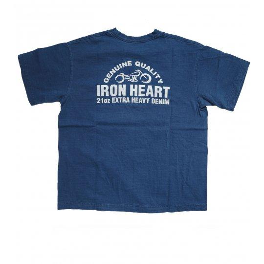 2012 Forum Tee Shirt - Indigo version