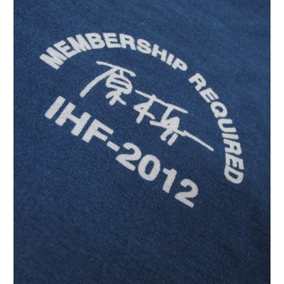 2012 Forum Tee Shirt - Indigo version
