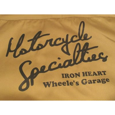 Short Sleeved Mechanic's Shirt (printed or non-printed)