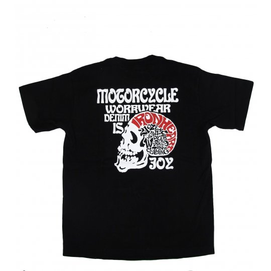 2013 Skull and Brain T-Shirt