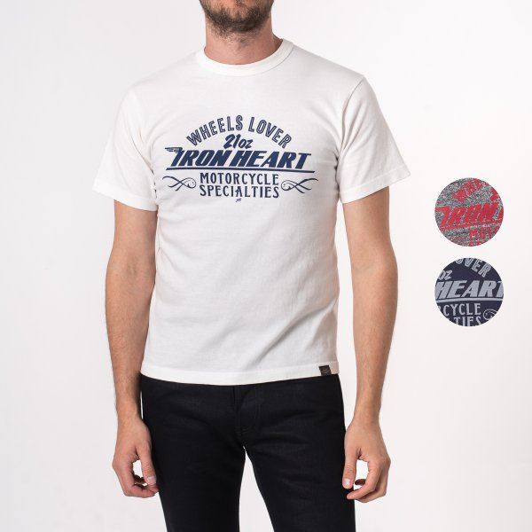 Printed 6.5oz Loopwheel T-Shirts