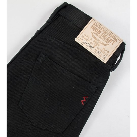 21oz Superblack Denim Slim Straight Cut