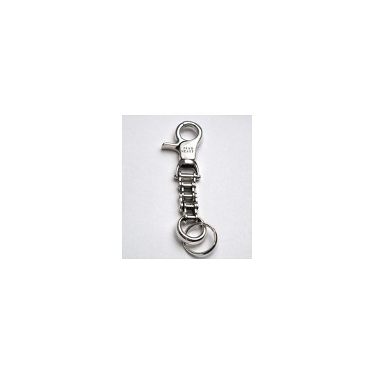 Solid Silver Key Chain