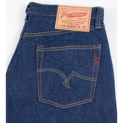 15oz Hank Dyed Natural Indigo/Organic Cotton Straight Leg