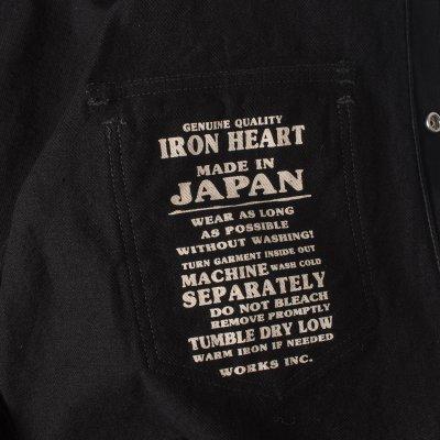 Black 12oz Selvedge Denim Western - The Johnny Cash III