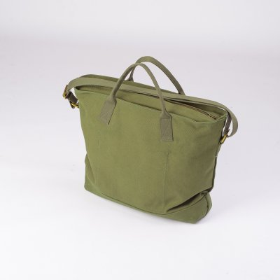 OGL Fly Me To The Moon Cabin Bag - Green or Khaki