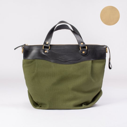 OGL 9981 Aviator Bag - Green or Khaki