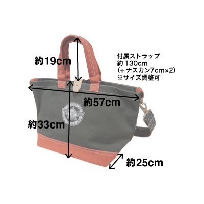 Paraffin Coated No. 6 Canvas Large Tote Bag