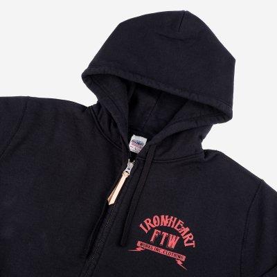 14oz Loopwheel Printed Fleece Lined Zip Up Hoodie - Black