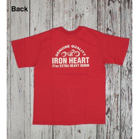 Extra Heavy Denim T-Shirt