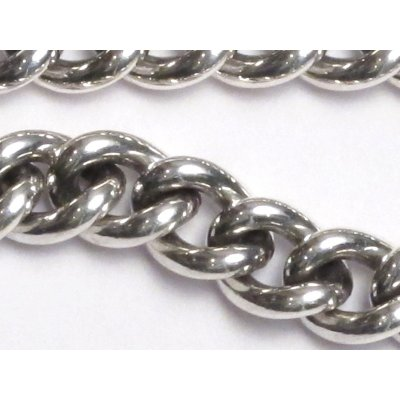 Small Silver Wallet Chain